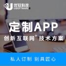 威客服务:[128864] APP定制开发商城/餐饮/O2O/智能家居物联网/教育培训