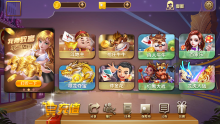 橙子游戏软件开发平台