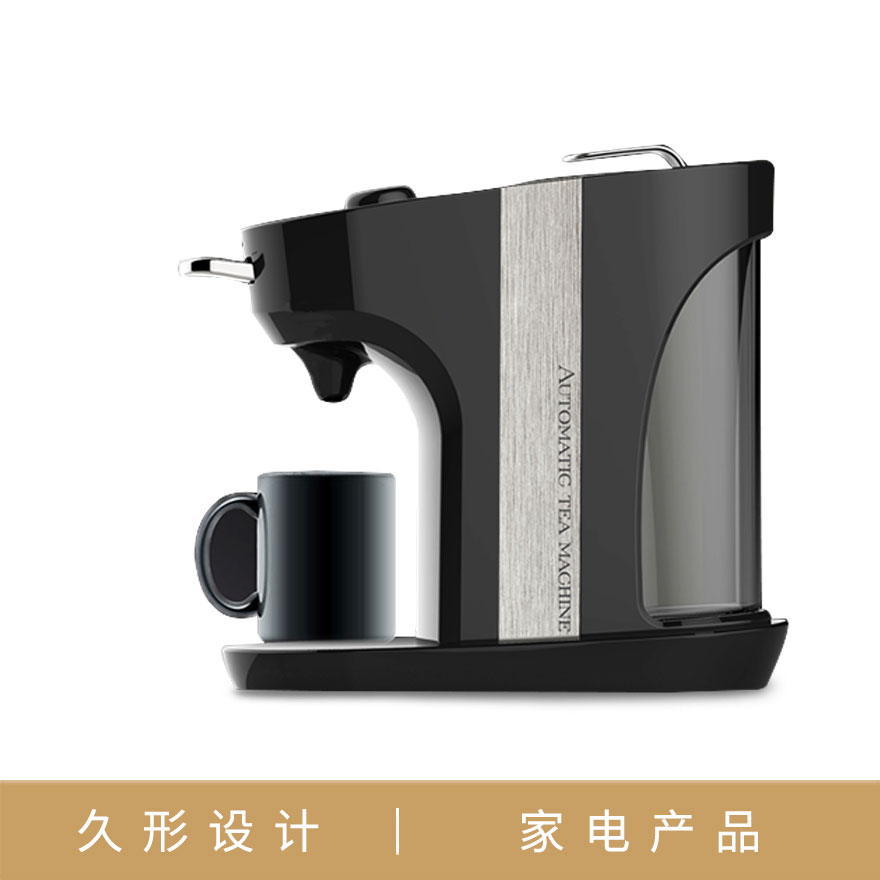 久形家电产品外观/结构设计