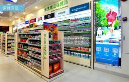 如何设计药店广告牌