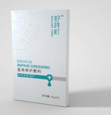医药面膜包装设计