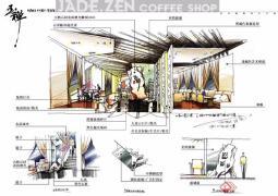 商场内咖啡店设计