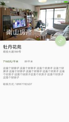 全景直播app