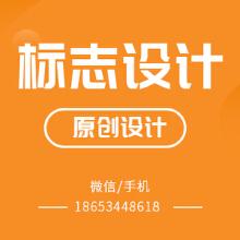 威客服务:[129166] 标志设计