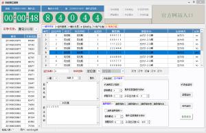 彩p开发_高级玩法(监控_组号_编队)自动投注系统