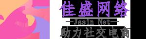 南京佳盛网络科技有限公司