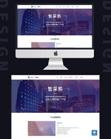 网站首页案例、简洁、大气、时尚、潮流