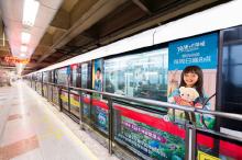 上海轨交11号线,车身/墙贴/楼梯/车厢广告制作