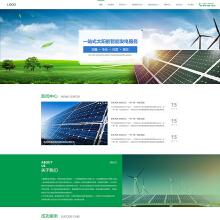 能源集团网站官网建设