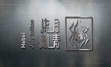柒月刺青logo设计