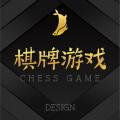 游戏开发游戏游戏软件开发游戏游戏开发游戏开发游戏游戏应用开发小马快跑斗牛游戏设计