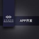 威客服务:[129603] APP开发