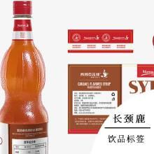 饮品标签设计