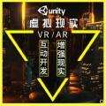 游戏开发、VR、AR、三维仿真