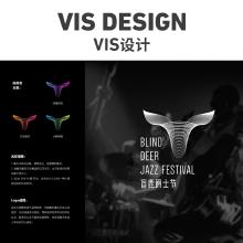 VI企业视觉形象设计作品展示