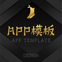 威客服务:[129822] 约会APP模板出售 支持iOS、安卓双版本(原生+混合开发)急速稳定使用流畅、功能齐全