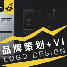 威客服务:[129762] 品牌策划+VI