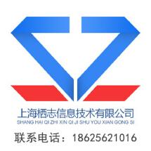 数据库设计 上海 江苏 浙江 江浙沪 全国