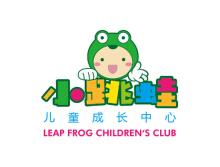 小跳蛙儿童成长中心logo设计