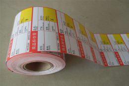 如何设计商品标签