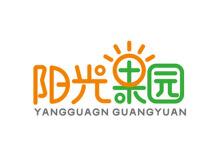 阳光果园水果鲜花logo设计
