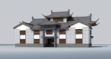 中式四合院别墅建筑设计