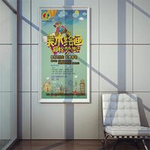 威客服务:[130085] 宣传单1000张起包邮