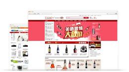商务网站开发流程