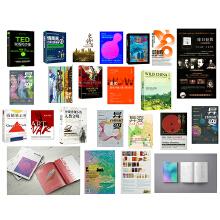 威客服务:[130106] 书籍设计