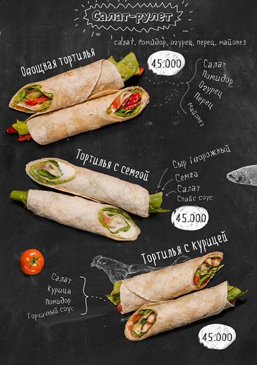 海外咖啡店的创意菜单设计