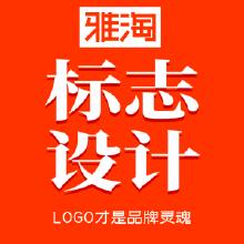 雅淘LOGO设计
