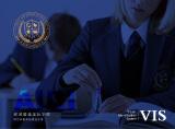 伏城爱迪国际学校VI