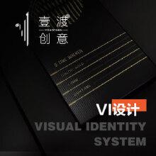 威客服务:[130111] VI设计
