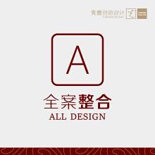 威客服务:[128125] 品牌设计 | 全案年度服务