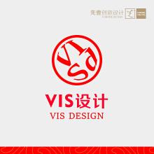 威客服务:[128126] VI设计 | 全案项目服务