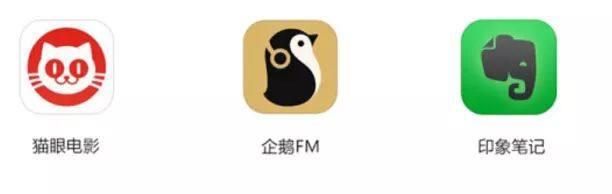 手机app 图标设计