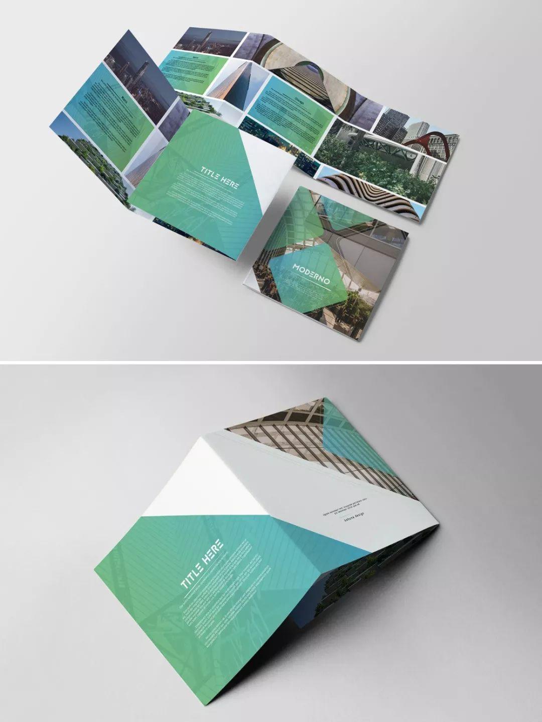 设计个三折页多少钱
