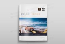 香港路伯 创意画册设计