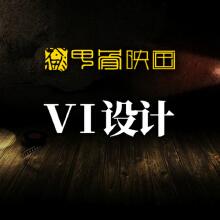 威客服务:[130386] VI设计企业vi公司vi导视品牌策划vi手册VIS视觉