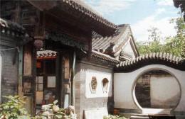 北京四合院建筑设计特色