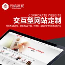 威客服务:[130422] B2B b2c 工程网 教育门户 destoon 行业门户