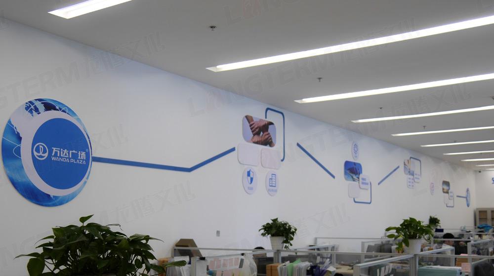 万达广场文化墙设计