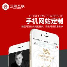 威客服务:[130455] 网站建设网站制作网页设计网站定制企业网站定制开发织梦dede