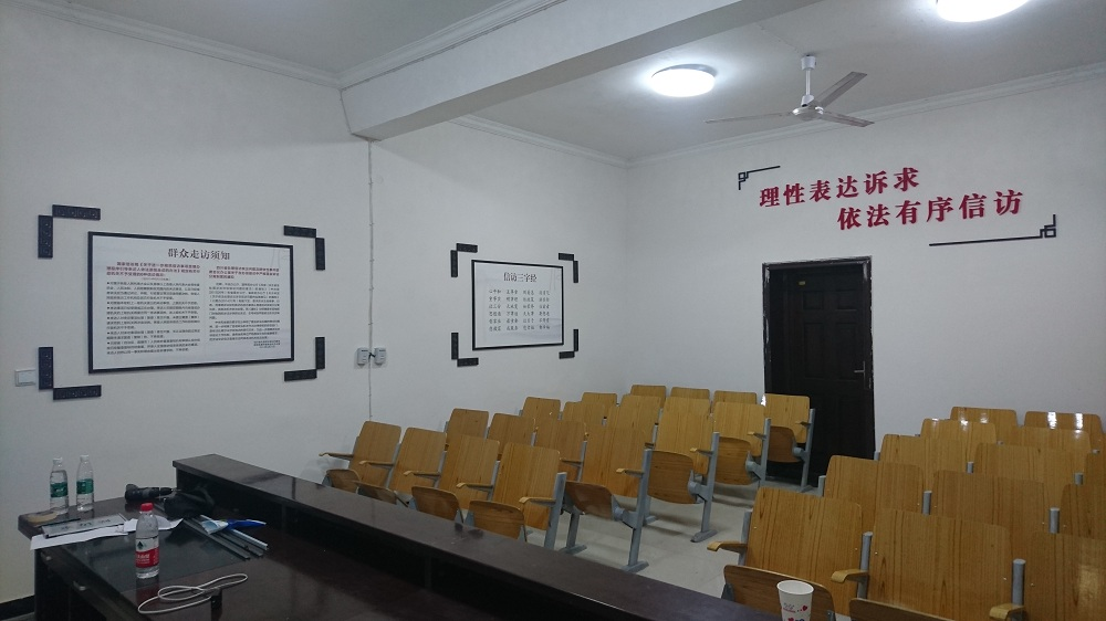 事业单位文化墙设计