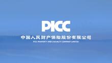 辽宁省人保财险大数据保费预警系统