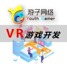 威客服务:[130485] VR游戏定制开发-科幻游戏/恐怖游戏/跑酷游戏