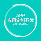 威客服务:[130435] 医疗健康APP开发、健康咨询APP开发、健康信息服务APP开发