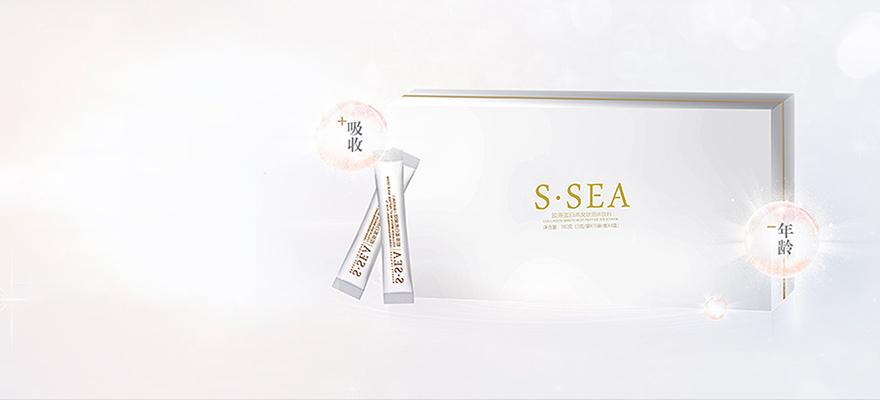 S.SEA胶原蛋白燕窝肽