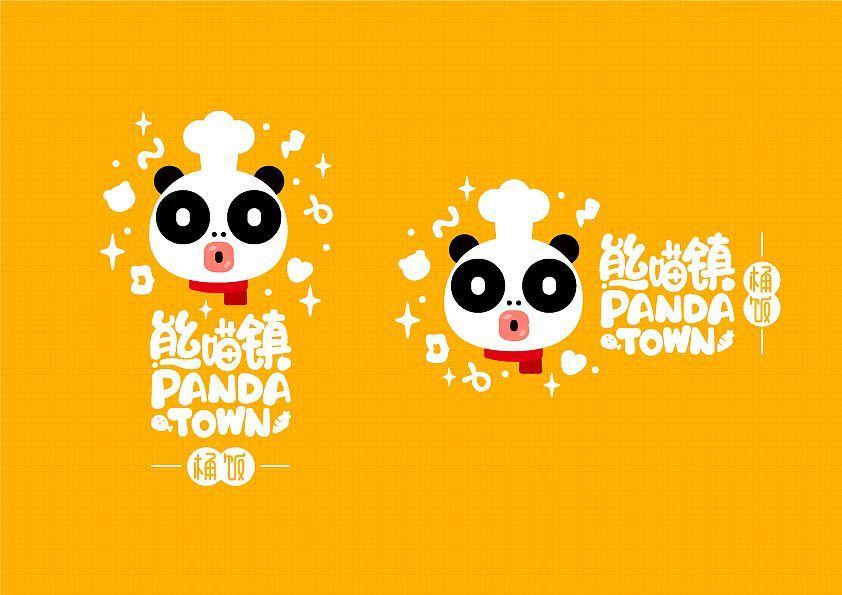 餐饮业如何设计方案吉祥物设计