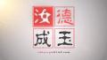 动画logo